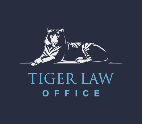 Юридическая компания «TIGER LAW OFFICE»